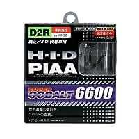 PIAA [ ピア ] HIDバルブ SUPER COBALT 6600  スーパーコバルト6600 D2R  6000K HIDバーナー [ 品番 ] HH96