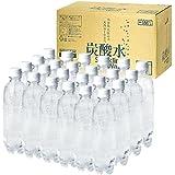 炭酸水 500ml×24本入 九州産 強炭酸水 ノンラベル