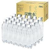 [炭酸水]エコラク ノンラベルのECOペットボトル 九州産 強炭酸水 500ml×24本