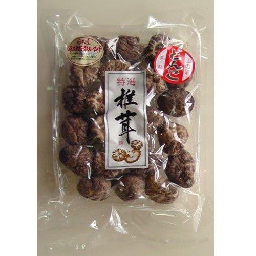 国産 どんこ椎茸 55g