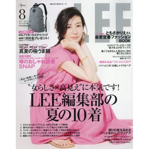 LEE(リー) コンパクト版 2017年 08 月号 [雑誌]