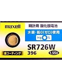 maxell 時計用酸化銀電池1個P(W系デジタル時計対応)金コーティングで接触抵抗を低減 SR726W 1BT A
