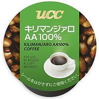 ブリュースター UCC キリマンジァロ AA100% 8g×12個