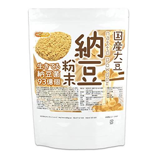 乾燥納豆 粉末 500g 国産大豆100%使用 natto powder 生きている納豆菌93億個 [01] NICHIGA(ニチガ)