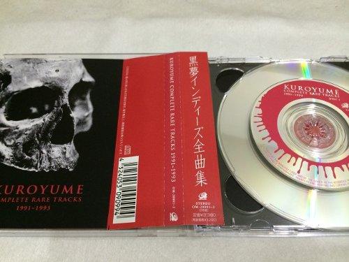 KUROYUME COMPLETE RARE TRACKS 1991~1993~インディーズ全・・・