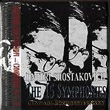 ショスタコーヴィチ交響曲全集: ロジェストヴェンスキー&ソ連文化省交響楽団