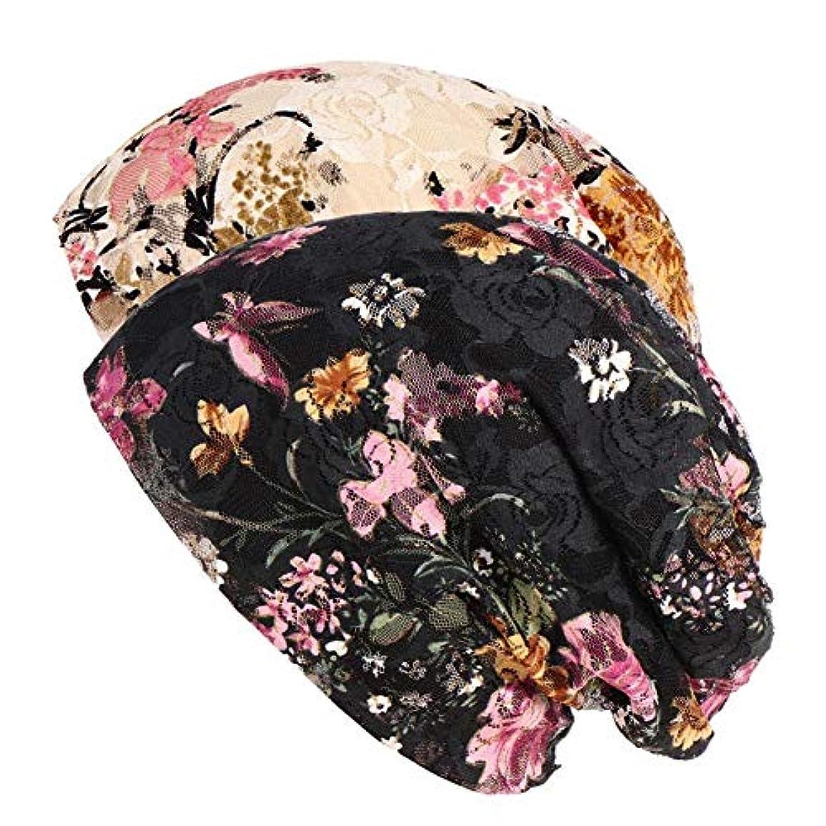 床を掃除する細断付録ヘッドスカーフ レディース ビーニーハット レディース 柔らかい 多用途 頭飾り 軽量 通気性 眠り、化学療法 、 キャンサーと脱毛症