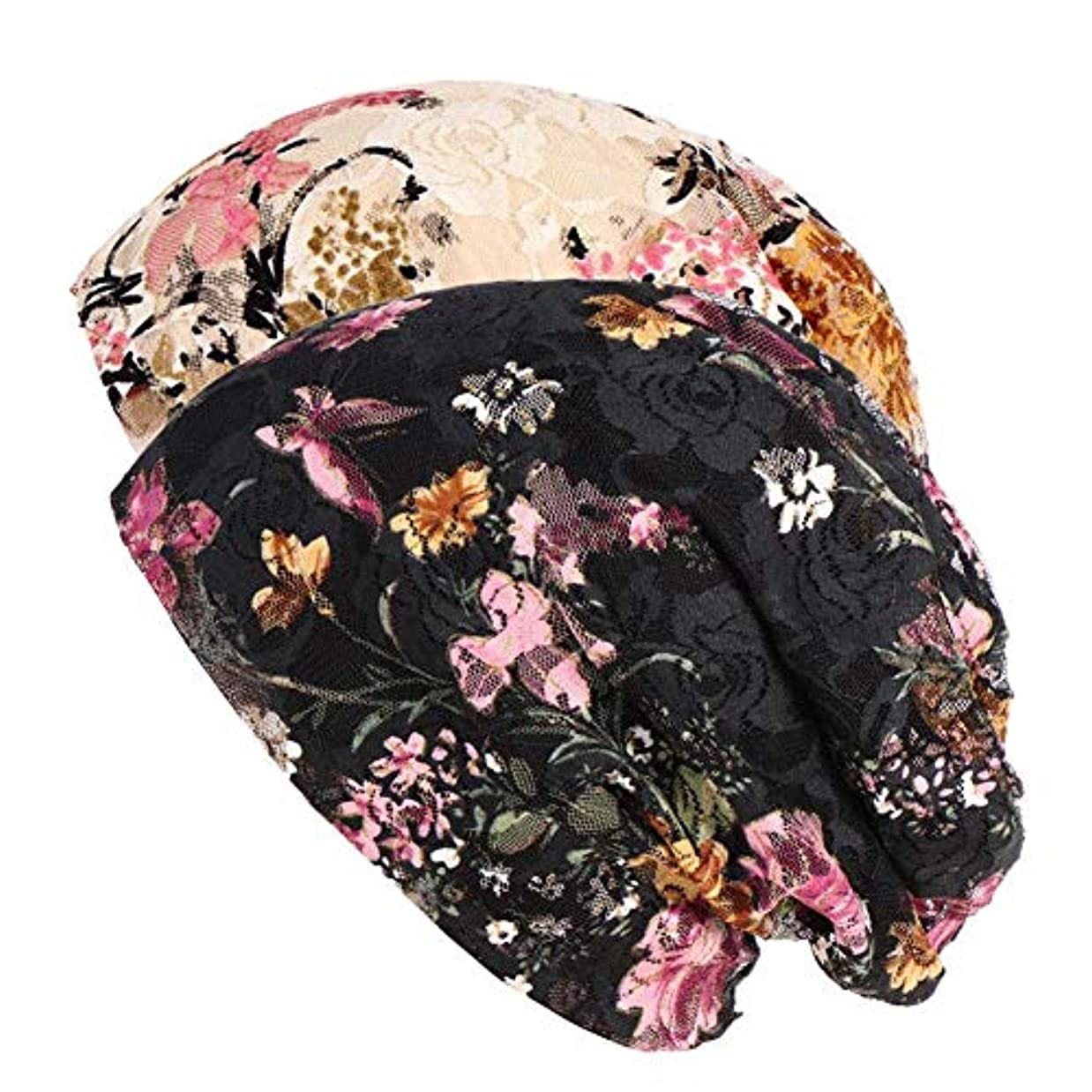 悲惨な特異性課税ヘッドスカーフ レディース ビーニーハット レディース 柔らかい 多用途 頭飾り 軽量 通気性 眠り、化学療法 、 キャンサーと脱毛症