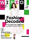 WIRED(ワイアード)VOL.13 [雑誌]