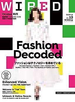 [Condé Nast Japan (コンデナスト・ジャパン)]のWIRED(ワイアード)VOL.13 [雑誌]