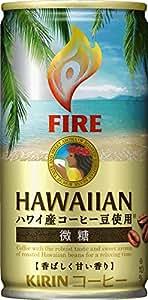 キリン ファイア ハワイアン微糖 缶コーヒー 185g×30本
