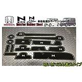 【取付説明書付】新型N-BOX N-BOX カスタム JF系 N-BOX専用 インテリアラバーマット ゴムマット ドアポケットマット HONDA ホンダ Custom JF