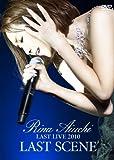 RINA AIUCHI LAST LIVE 2010 -LAST SCENE-