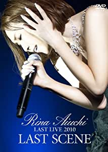 RINA AIUCHI LAST LIVE 2010 -LAST SCENE- [DVD]