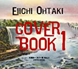 大瀧詠一 Cover Book I-大瀧詠一カバー集Vol.1(1978-2008)-を試聴する