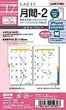 レイメイ藤井 ラセ 手帳用リフィル 2017 12月始まり マンスリー ポケット LAR1784