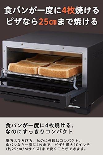 siroca(シロカ)『ハイブリッドオーブントースター(ST-G111)』