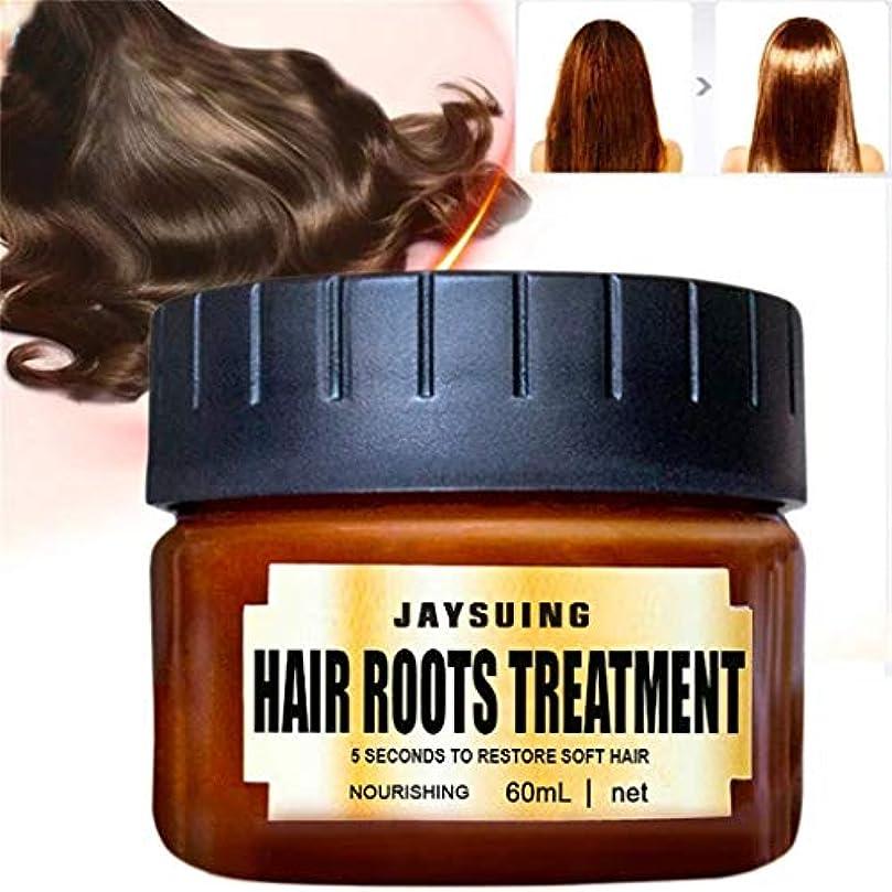 法廷縫う相談ヘアケア ヘアケアクリーム 高度な分子ヘアルートトリートメントヘアマスク 天然植物ルケアヘア ドライやダメージヘアに適したディープコンディショナー