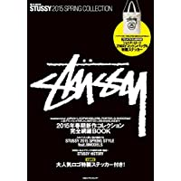STUSSY 2015 SPRING COLLECTION (e-MOOK 宝島社ブランドムック)