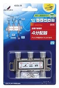 DXアンテナ 屋内用4分配器 入出力端子F形座仕様 全端子通電 4DDL1B