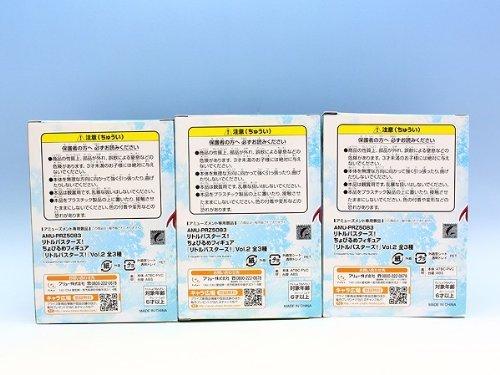 ちょびるめフィギュア『リトルバスターズ!』 Vol.2 Little Busters! アニメ プライズ フリュー(全3種フルコンプセット)