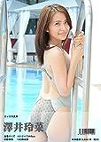 澤井玲菜 1・2 Bセット (DVD写真集 2枚+特典映B Blu-ray 30分 1枚)