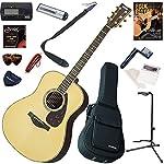 YAMAHA アコースティックギター 初心者 入門 オール単板のジャンボボディタイプ LL16AREをベースに外観を豪華に仕上げたモデル お手軽13点セット LL16D ARE/NT(ナチュラル)