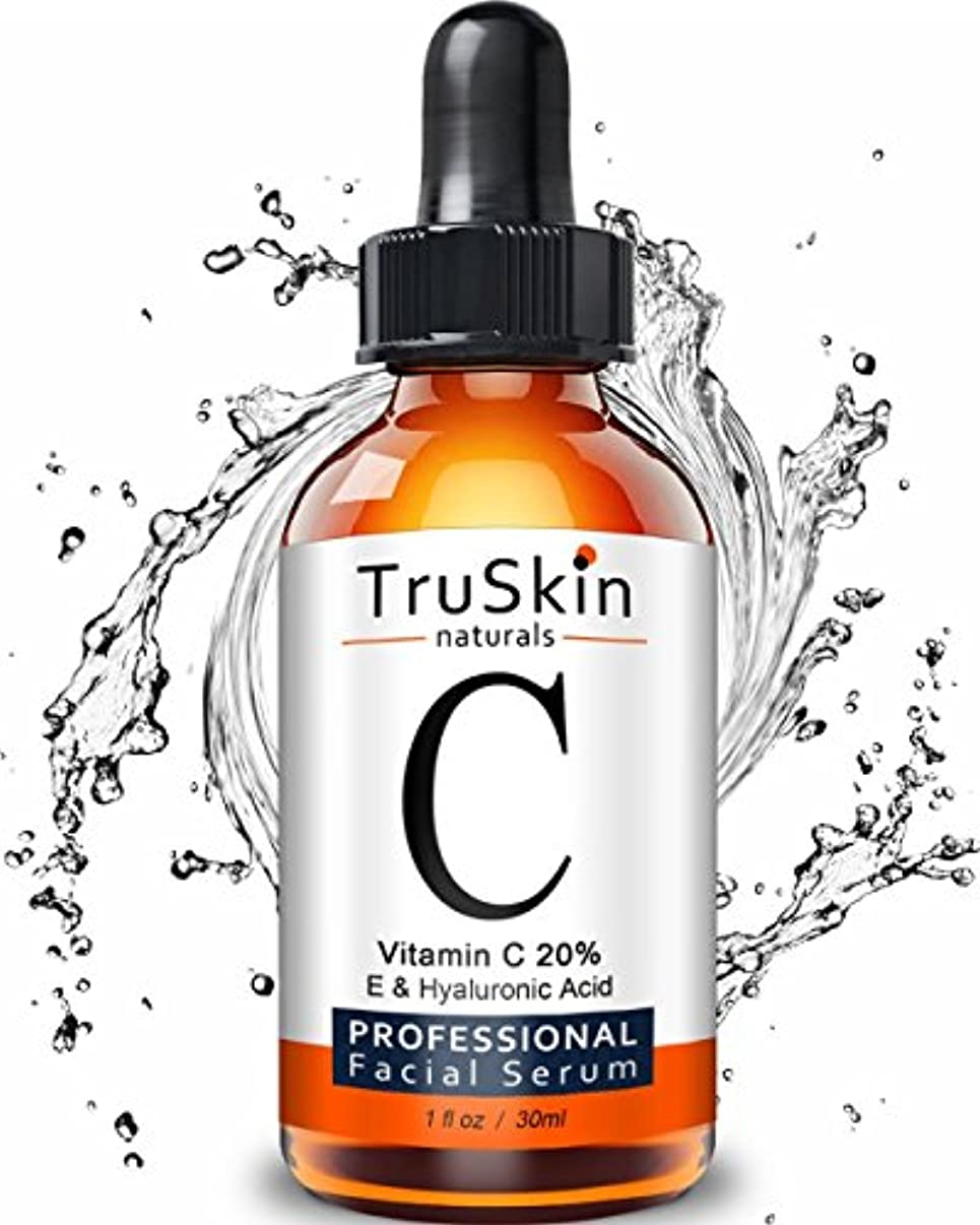 再発するはっきりと申込みアメリカで一番売れてる TruSkin Naturals社 の オーガニック ビタミンCセラム TruSkin Naturals Vitamin C Serum