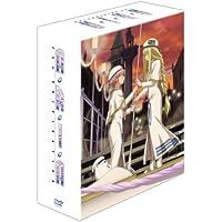 ARIA THE ORIGINATION DVD-BOX