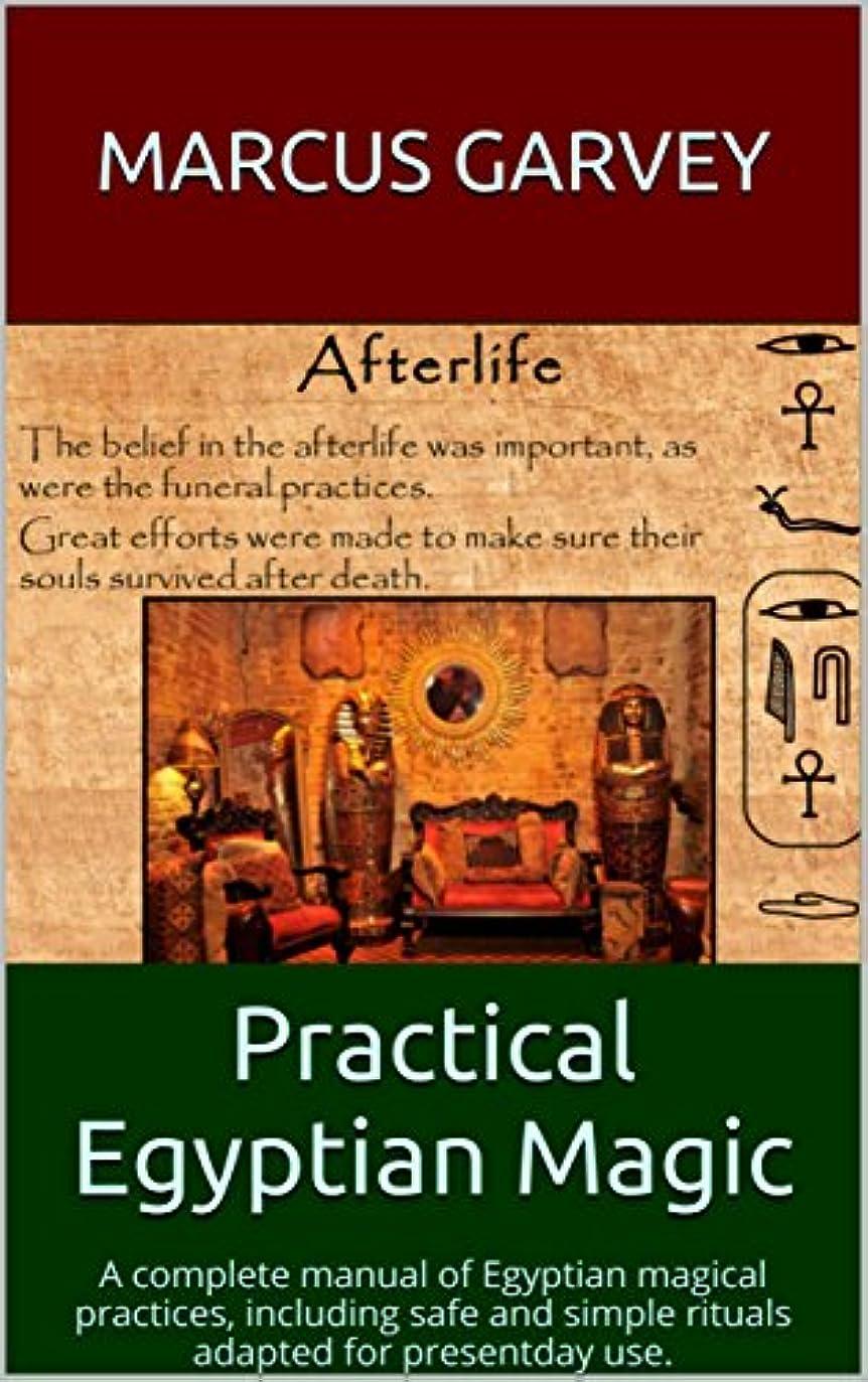 年次反対にメダリストPractical Egyptian Magic: A complete manual of Egyptian magical  practices, including safe and simple rituals adapted for presentday use. (Egyptial Book 1) (English Edition)