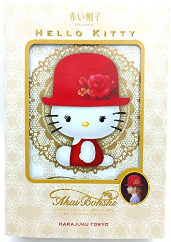 赤い帽子 ハローキティ プレミアムアソート (11個×1箱)