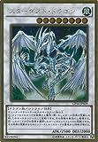 遊戯王カード GP16-JP009 スターダスト・ドラゴン ゴールドレア 遊戯王アーク・ファイブ [GOLD PACK 2016]
