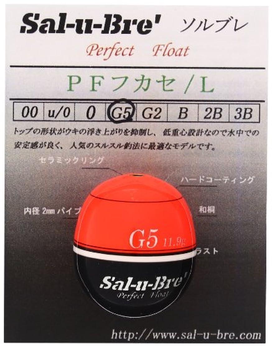 後方結婚式物理Sal-u-Bre'(ソルブレ) PF フカセ L G5 オレンジ