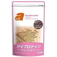 アルプロン -ALPRON- ソイプロテイン チョコレート風味 250g 【約12食分】