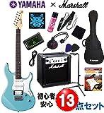 ヤマハ・エレキギター入門13点セット|YAMAHA Pacifica PAC-112V SOB (ソニックブルー) アルダーボディ/ローズ指板  ・マーシャルアンプ(MG10CF)付・完璧初心者セット