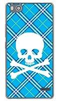 SECOND SKIN スカルパンク ブルー (クリア) / for ZTE Blade E01/MVNOスマホ(SIMフリー端末) MZTE01-PCCL-201-Y217