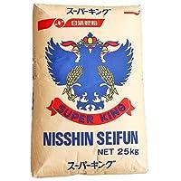 【食パンに最適な最強力小麦粉】 日清製粉 スーパーキング 5kg袋