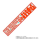 「THE IDOLM@STER LIVE THE@TER DREAMERS 04」発売記念イベント 限定タオル