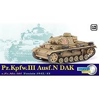ドラゴン 1/72 ドラゴンアーマー WW.II ドイツ軍 III号戦車 N型 DAK 第501重戦車大隊 チュニジア 1942/43 塗装済完成品