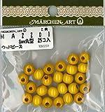 メルヘンアート マクラメウッドビーズ 丸型 8mm/黄 MA2201