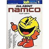 ナムコゲームのすべて (SUPER Soft BOOKS)