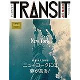 TRANSIT(トランジット)41号 ニューヨークには夢があ...