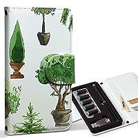 スマコレ ploom TECH プルームテック 専用 レザーケース 手帳型 タバコ ケース カバー 合皮 ケース カバー 収納 プルームケース デザイン 革 植物 シンプル 緑 009731