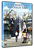 時をかける少女 / The Girl Who Leapt Through Time 英語版[DVD] [Import]