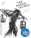 CRITERION COLLECTION: NAKED ISLAND