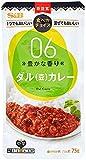 S&B 食べ方チョイス ダル(豆)カレー 中辛 75g