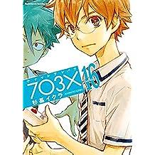 【電子特別版】ナナマル サンバツ(16) (角川コミックス・エース)