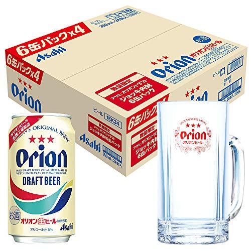 オリオン ドラフト缶 350ml × 24缶