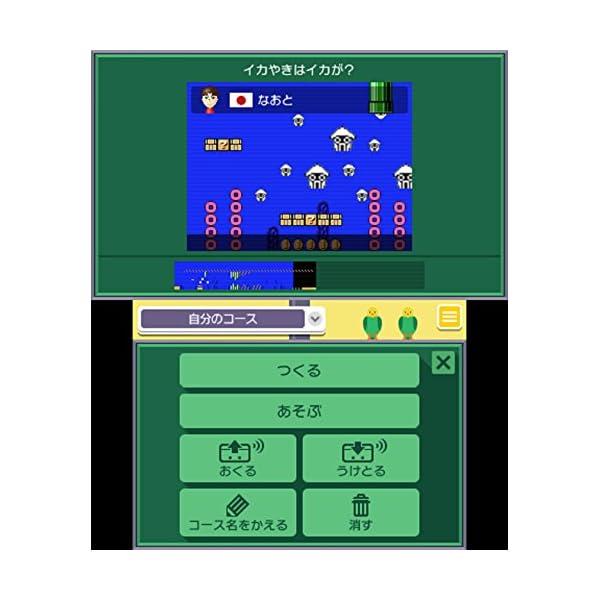 スーパーマリオメーカー for ニンテンドー3...の紹介画像7