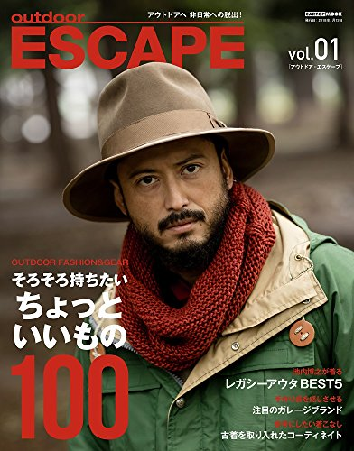 outdoor ESCAPE vol.01 (CARTOPMOOK)